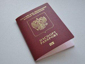 Загран паспорт5c62c6cc60890