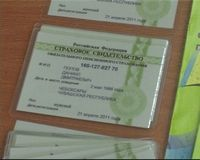 Номер СНИЛС по паспорту5c62c6cc8c9be
