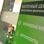 Prosobstvennost - о собственности профессионально и просто5c62c7a9496ab