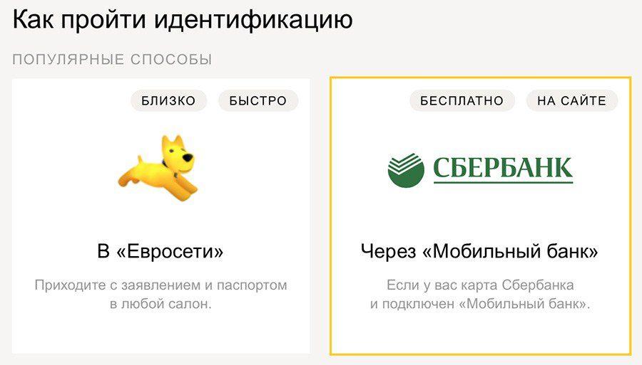 Через мобильный банк Сбербанка5c62c7ede3368