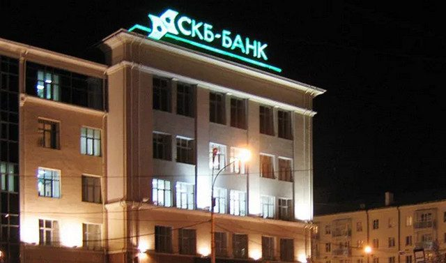 Здание СКБ банка5c62c84e64885