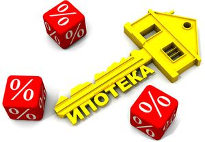 Развитие ипотечного рынка5c62c86db17c0