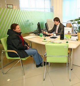Отделение Сбербанка в Новосибирске5c62c8897f3c1