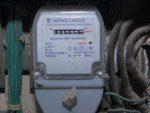 Оплатить электроэнергию абоненты ТЭК теперь могут через Сбербанк ОнЛ@йн5c62c9080b8a4