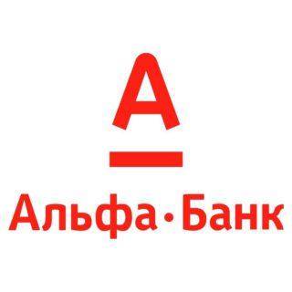 Кредит наличными в Альфа-Банке5c62ca3f32bb6
