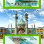 Еще один Petro? Правительство Ирана имеет намерения выпустить собственную криптовалюту5c62ccdcaf723
