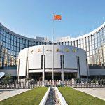 Центральный банк Китая открывает лабораторию по исследованию цифровой валюты5c62ccdce49bb