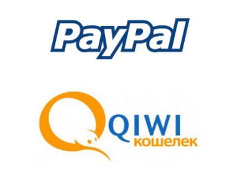 Как привязать виртуальную карту Qiwi к ПС PayPal